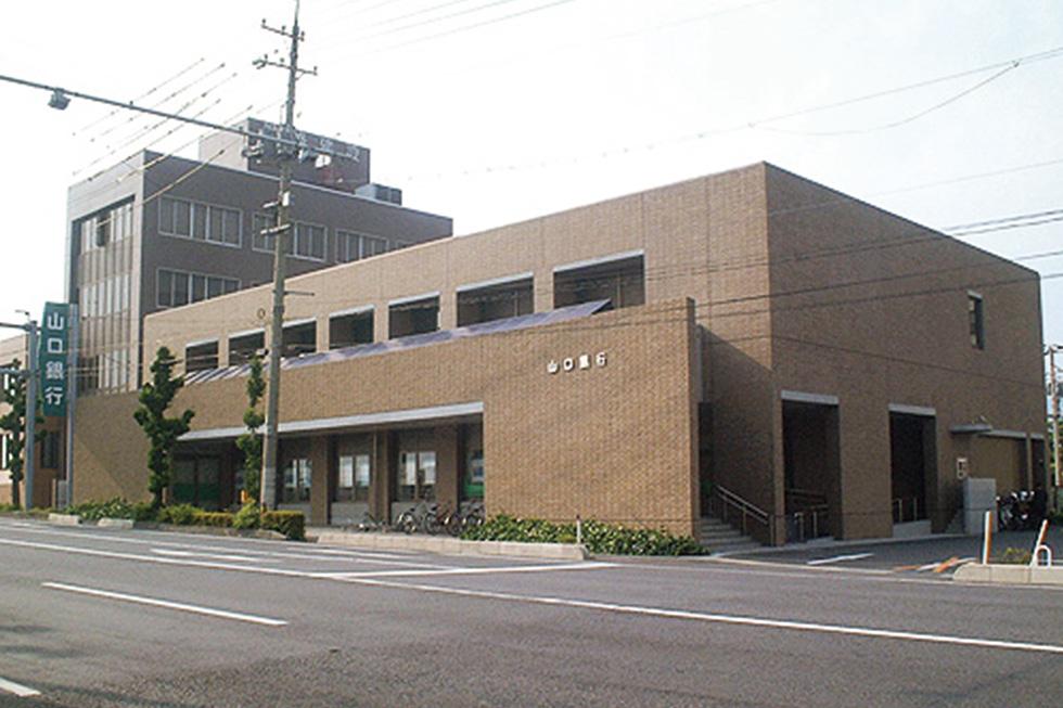 画像:山口銀行光支店 新築工事(光市)